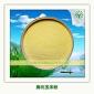 供应优质精制膨化玉米粉食品级可用于窝窝头,糕点