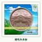 厂家直销膨化红米粉 可用于代餐粉 营养餐 固体饮料原料