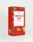 �t薏米赤小豆芡��茶